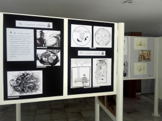 Ink- discipline of inspiration on exhibition